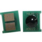 Counter chip HP LJ P 1009