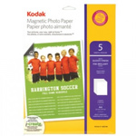 Magnetic Photo Paper for inkjet printers glossy